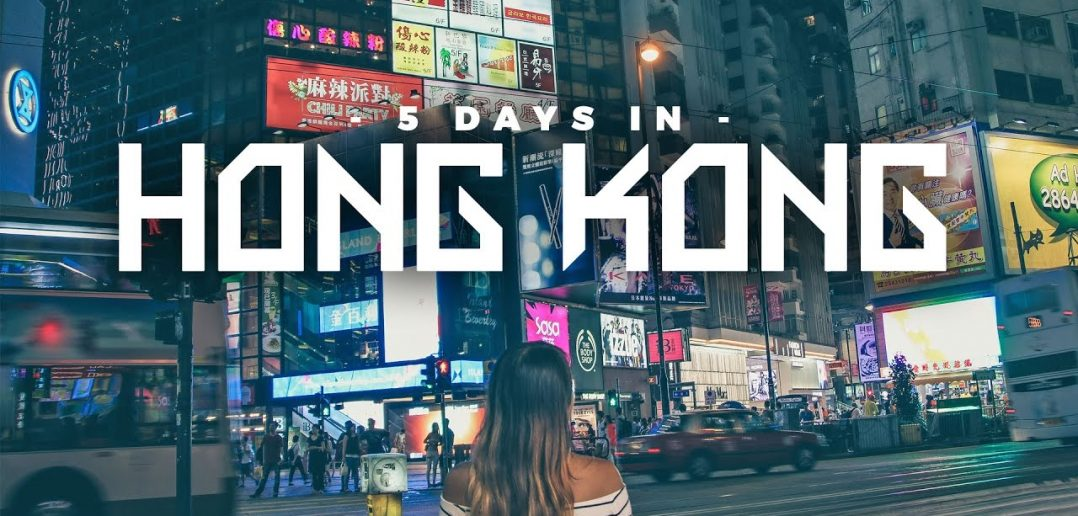 Planning a Trip to Hong Kong